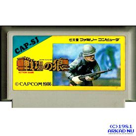 SENJOU NO OOKAMI (COMMANDO) FAMICOM