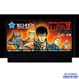 DOUBLE DRAGON III FAMICOM