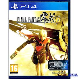 FINAL FANTASY TYPE-0 HD DAY ONE EDITION PS4