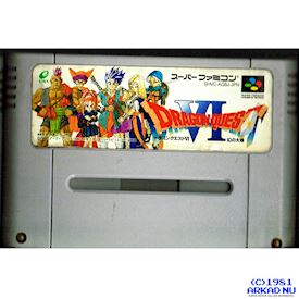 DRAGON QUEST VI SUPER FAMICOM