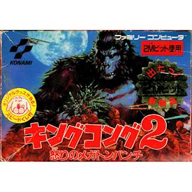 KING KONG 2 IKARI NO MEGATON PUNCH FAMICOM
