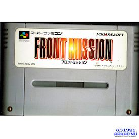 FRONT MISSION SUPER FAMICOM