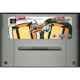 SUPER BOMBERMAN 4 SUPER FAMICOM
