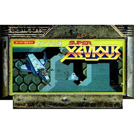 SUPER XEVIOUS FAMICOM