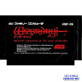 WIZARDRY PROVING GROUNDS OF THE MAD OVERLORD FAMICOM