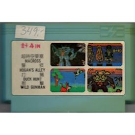 4 IN 1 MACROSS - HOGANS ALLEY - DUCK HUNT - WILD GUNMAN FAMICOM