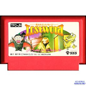 LOSTWORD OF JENNY FAMICOM