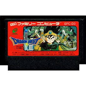 DRAGON QUEST III FAMICOM