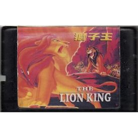 THE LION KING MEGADRIVE BOOTLEG