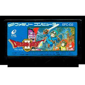 DRAGON QUEST II FAMICOM