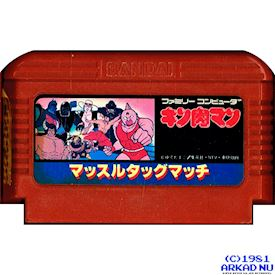 KINNIKUMAN MUSCLE TAG MATCH FAMICOM