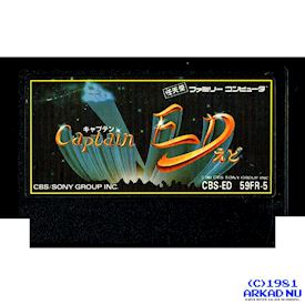 CAPTAIN ED FAMICOM