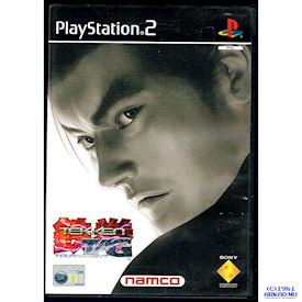 TEKKEN TAG TOURNAMENT PS2
