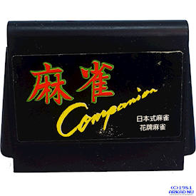 MAHJONG COMPANION FAMICOM HACKER INTERNATIONAL