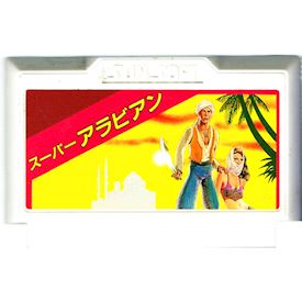 SUPER ARABIAN FAMICOM