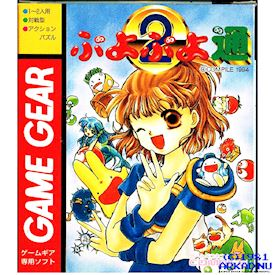 PUYO PUYO 2 GAME GEAR JAPANSK
