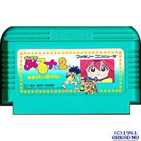 MAGICAL TARURUUTO KUN 2 FAMICOM