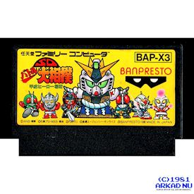 SD BATTLE OOZUMOU HEISEI HERO BASHO FAMICOM