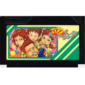 RASAARU ISHII NO CHILDS QUEST FAMICOM