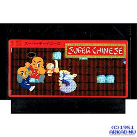 SUPER CHINESE FAMICOM