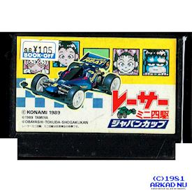 RACER MINI YONKU JAPAN CUP FAMICOM