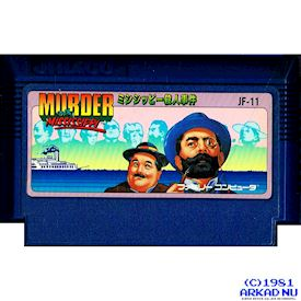 MURDER ON THE MISSISSIPPI FAMICOM