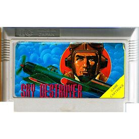 SKY DESTROYER BOOTLEG FAMICOM