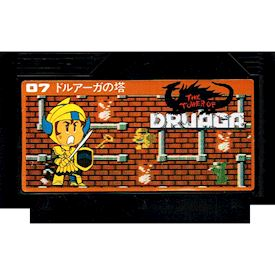 THE TOWER OF DRUAGA FAMICOM