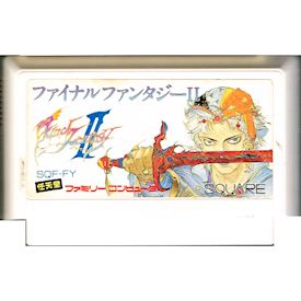 FINAL FANTASY II FAMICOM