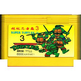 SUPER TURTLES 3 ( TMNT II ) BOOTLEG FAMICOM