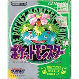 POKEMON GREEN GBA JAPANSKT