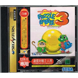 PUZZLE BOBBLE 3 FOR SEGANET SATURN JAPANSK
