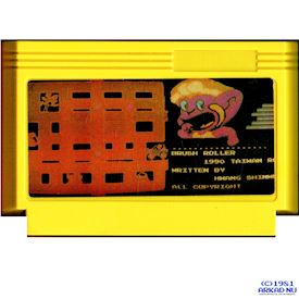 BRUSH ROLLER (MAKE TRAX) FAMICOM BOOTLEG