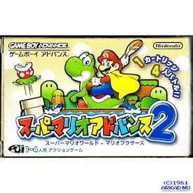 SUPER MARIO WORLD SUPER MARIO ADVANCE 2 GBA JAPANSK