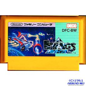 B WINGS FAMICOM