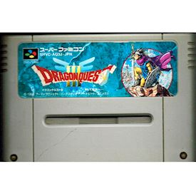 DRAGON QUEST III SUPER FAMICOM