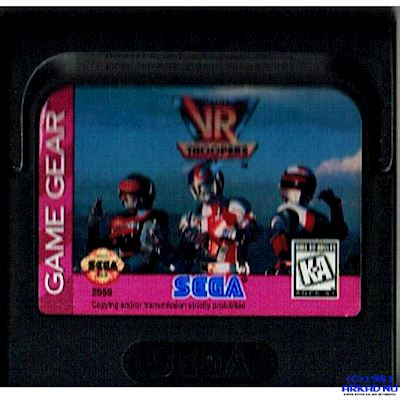 VR TROOPERS GAME GEAR